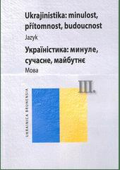 ukrajinistika